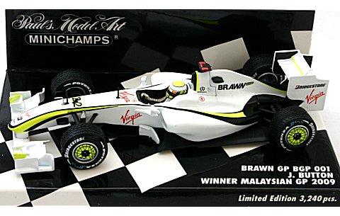 ブラウン GP メルセデス BGP 001 J・バトン 2009 マレーシアGP 2勝目 (1/43 ミニチャンプス400090222� title=