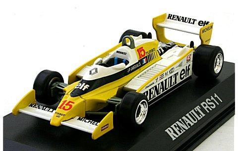 ルノー F1 RS11 1979 フランスGP優勝 (1/43 ノレブ518945� title=