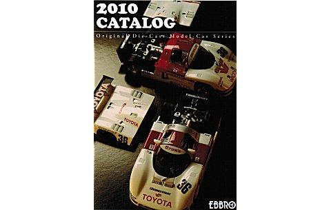 エブロ 2010年度版カタログ (オールカラー・40ページ) (エブロ 99105)