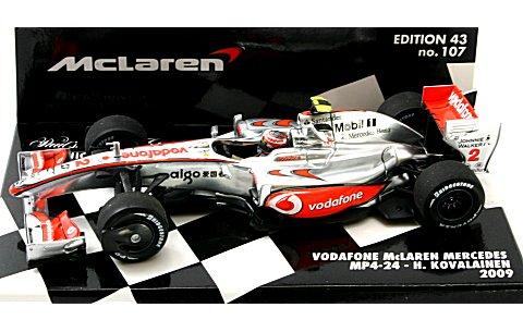 ボーダフォン マクラーレン メルセデス MP4-24 H・コバライネン 2009 (1/43 ミニチャンプス530094302� title=