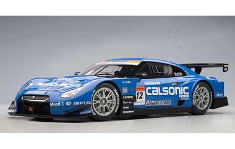 ニッサン GT-R スーパーGT 2008 「カルソニック インパル GT-R」No12 (1/18 オートアート80877)