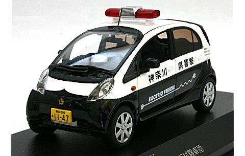 三菱 i-MiEV 2008 神奈川県警察警察本部実証走行試験車 (1/43 レイズH7430807)