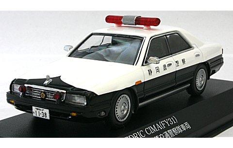 ニッサン セドリック シーマ Y31 1988 静岡県警察高速道路交通警察隊 (1/43 レイズH7438801)