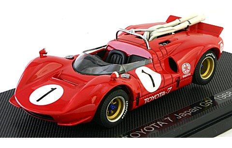トヨタ 7 日本GP 1968 No1 (1/43 エブロ43850)