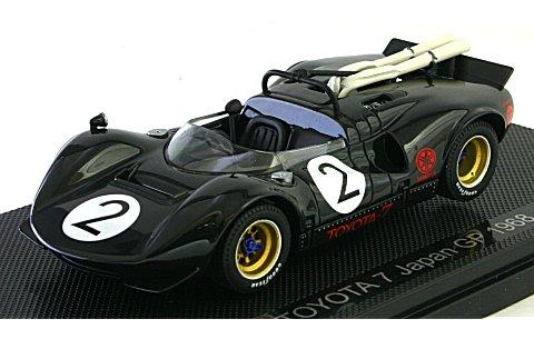 トヨタ 7 日本GP 1968 No2 (1/43 エブロ43851)