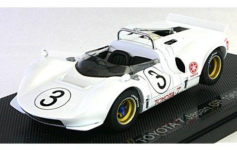 トヨタ 7 日本GP 1968 No3 (1/43 エブロ43852� title=