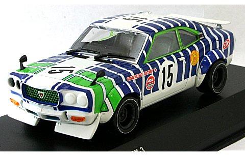 マツダ サバンナ RX-3 No15 (1/43 京商K03191B)