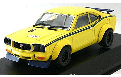 マツダ サバンナ RX-3 テストカー (1/43 京商K03196A)