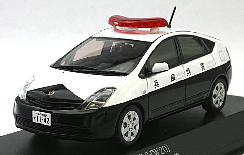 トヨタ プリウス 2004 兵庫県警察所轄署警ら車両 (1/43 レイズH7430406)