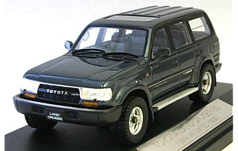 トヨタ ランドクルーザー 80 1993 VAN VX リミテッド ダークブルーウィッシュグレーマイカ (1/43 ハイストーリーHS032GR)