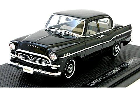 トヨペット クラウン DX 1958 (RS21) ブラック (1/43 エブロ44350)