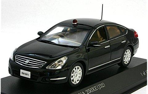 ニッサン ティアナ 250XE 2009 警視庁所轄指揮車両 ブラック (1/43 レイズH7430905)