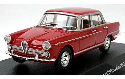 アルファロメオ 2000 ベルリン 1957 アルファレッド (1/43 スターライン550321)
