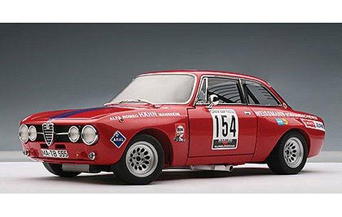 アルファロメオ GTAm 1971 No154 (DRM) (1/18 オートアート87104)