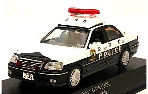 トヨタ クラウン 2.0 PATROL 2008 警視庁所轄署地域警ら車両(湾3) (1/43 レイズH7430802)