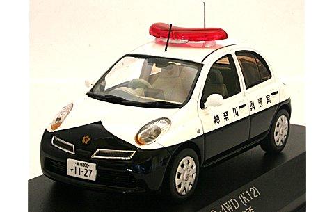 ニッサン マーチ e-4WD (K12) 2009 神奈川県警察所轄署警ら車両 (1/43 レイズH7430906)
