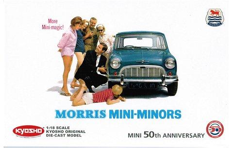 モーリス ミニ マイナー 1959 ブルー (1/18 京商K08105BL)