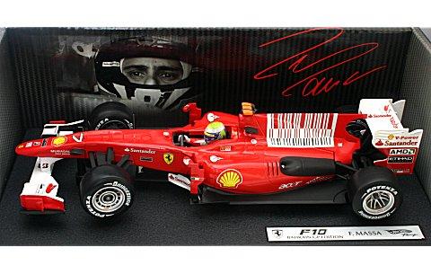 フェラーリ F10 2010 フェリペ・マッサ (1/18 マテルMT6288T)