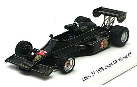 ロータス 77 1976 日本GP M・Andretti No5 (1/43 レーヴコレクションR70042)