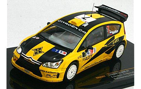 シトロエン C4 WRC 2009 ラリー・ノルウェー 12位 No7 (1/43 イクソRAM357)