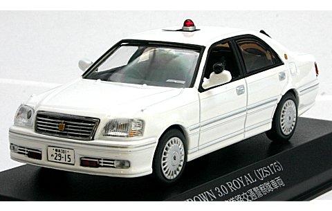 トヨタ クラウン 3.0 (JZS175) 2003 神奈川県警察高速道路交通警察隊覆面 ホワイト (1/43 レイズH7430309)