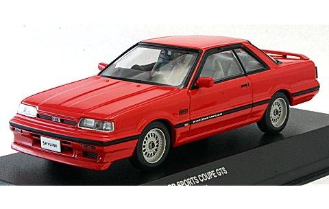 ニッサン スカイライン 2ドア スポーツクーペ GTS ツインカム24Vターボ スーパーレッド (1/43 京商K03707GR)