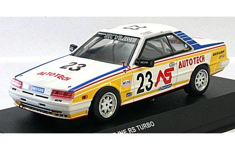オートテック スカイライン RS ターボ No23 (1/43 京商K03602E)