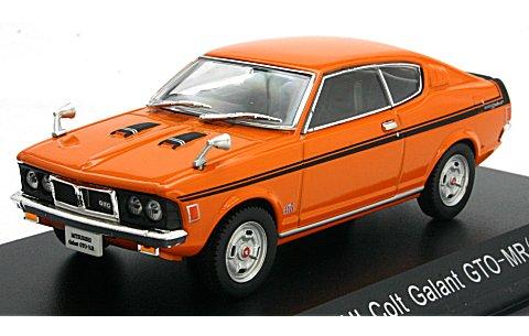ミツビシ ギャラン GTO 1970 オレンジ (1/43 ノレブ800173)