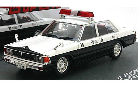 西部警察 430セドリック 4ドアセダン 200スタンダード 後期型 パトロールカー (スクエアーソニックタイプ)(1/43 スカイネット87756)