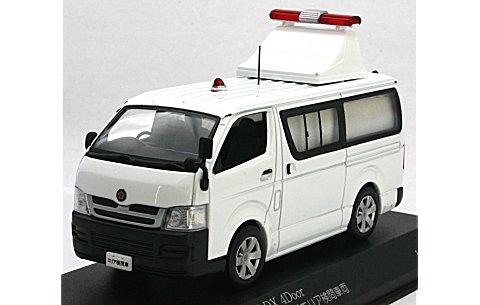 トヨタ ハイエース DX 4Door 2008 警察本部警備部機動隊エリア検問車両 (1/43 レイズH7430805)