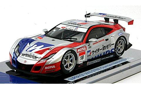 ウイダー HSV-010 スーパーGT500 2010 チャンピオン No18 (1/43 エブロ44426)
