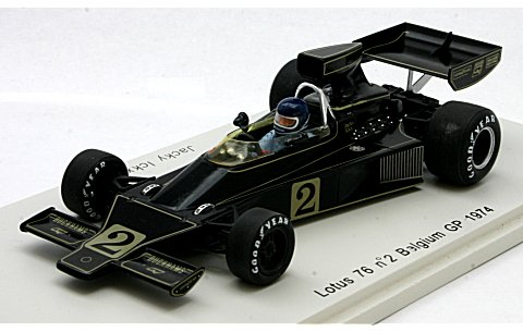 ロータス 76 1974 ベルギーGP No2 (1/43 スパークモデルS1770)