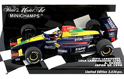 エスポ ラルース ランボルギーニ ローラ LC90 鈴木亜久里 1990 (1/43 ミニチャンプス400900030)