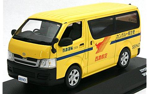 トヨタ ハイエース 西濃運輸 イエロー (1/43 JコレクションJC35006S