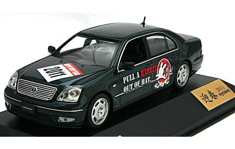 トヨタ セルシオ 「ニューイヤー 2011 エディション」 ダークグリーンマイカ (1/43 JコレクションJC03716GRN)