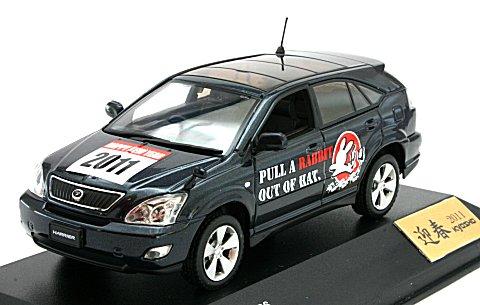 トヨタ ハリアー 「ニューイヤー 2011 エディション」ダークブルー (1/43 JコレクションJC42011DBN)