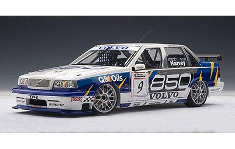 ボルボ 850 セダン BTCC 1995 No9 (1/18 オートアート 89595)