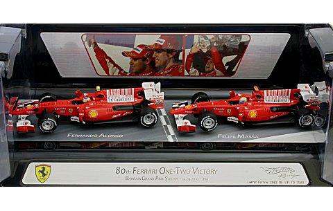 フェラーリ F10 バーレーンGP 2010 1-2フィニッシュ アロンソ&マッサ 2台セット (1/43 マテルMT7423V)