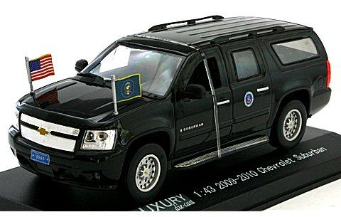 シボレー サバーバン SUV 2009 防弾仕様 大統領警護車 (1/43 ラグジュアリーダイキャストLDSN675ARM)