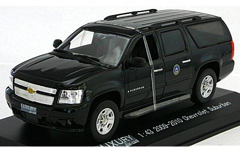 シボレー サバーバン SUV 2009 CIA (1/43 ラグジュアリーダイキャストLDSN650CIA)