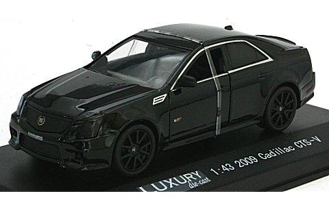 キャデラック CTS-V 2009 ブラックアウトエディション (1/43 ラグジュアリーダイキャストLDCT525BK)