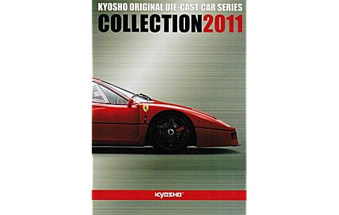 KYOSHO オリジナル 2011年度版 ダイキャストカー カタログ (A4版) (京商KCY2011)