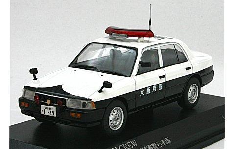 ニッサン クルー 1995 大阪府警察所轄署警ら車両(浪2) (1/43 レイズH7439502)