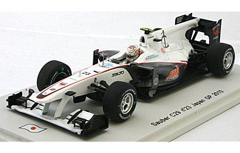 BMW ザウバー C29 2010 日本GP 7位 No23 小林可夢偉 (1/43 スパークモデルSJ001)