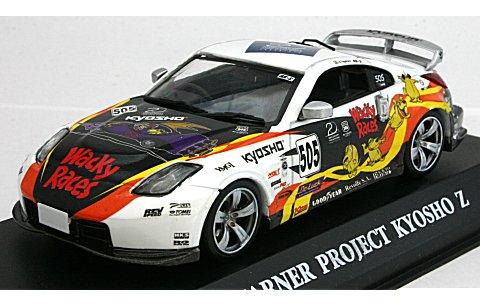 ワーナー プロジェクト KYOSHO Z 「チキチキマシン猛レース」 (1/43 JコレクションJCK53001B)