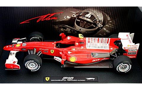 フェラーリ F10 フェルナンド・アロンソ バーレーンGP 2010 (エリートシリーズ) (1/18 マテルMT6257T)