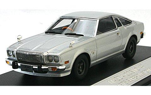 マツダ コスモ AP 1975 シグナスシルバーM (1/43 ハイストーリーHS035SL)