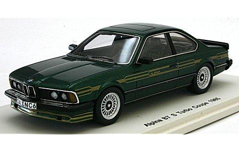 アルピナ B7S クーペ ターボ 1985 グリーン (1/43 スパークモデルS0743)