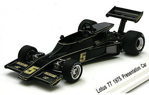 ロータス 77 1975 プレゼンテーション No5 (1/43 レーヴコレクションR70041)