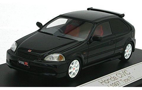 ホンダ シビック 1997 TypeR スターライトブラックパール (1/43 ハイストーリーHS040BK)